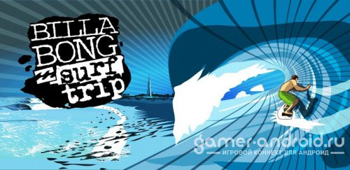 Billabong Surf Trip - Симулятор серфинга