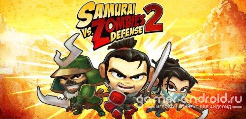 Samurai vs Zombies Defence 2 - Продолжение Самураи против Зомби