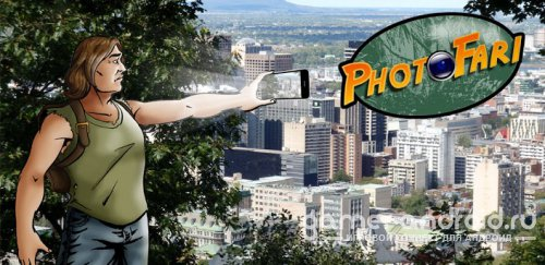 PhotoFari - Игра с участием камеры