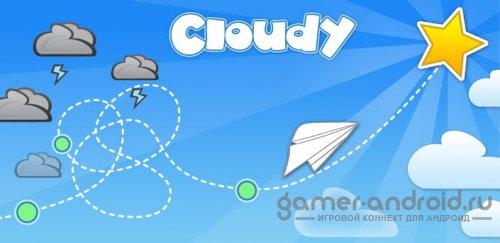 Cloudy - Прокладываем бумажному самолету путь