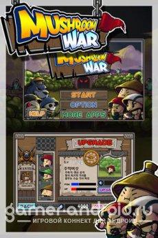 Mushroom War - Грибные войны