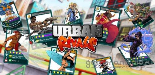 Urban Rivals - Карточные бои
