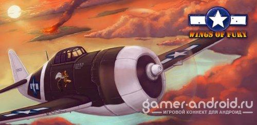 Wings of Fury - Сбрасываем бомбы на врагов