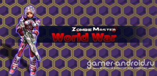Zombie Master World War