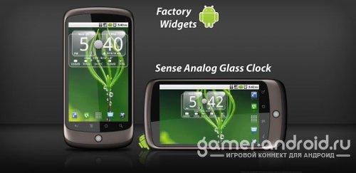 Sense Analog Glass Clock 4x2 - Стеклянные часы