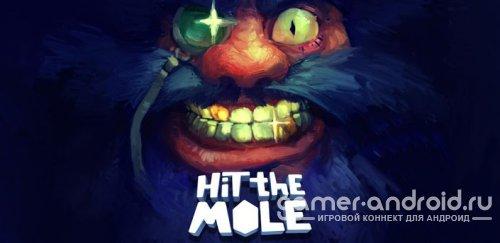 Hit The Mole