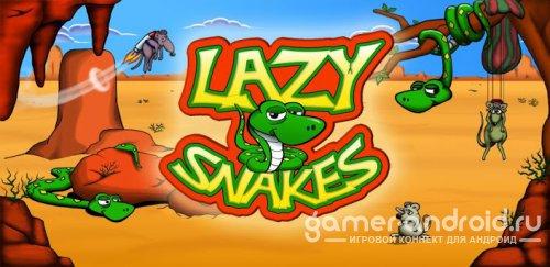 Lazy Snakes - Накормите ленивых змей!
