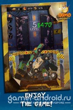 Destructis - Перерабатываем старые машини