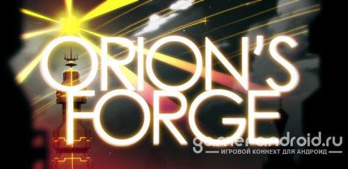 Orion's Forge - Создание созвездий