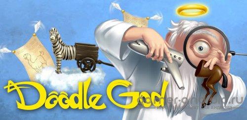 Doodle God™ F2P