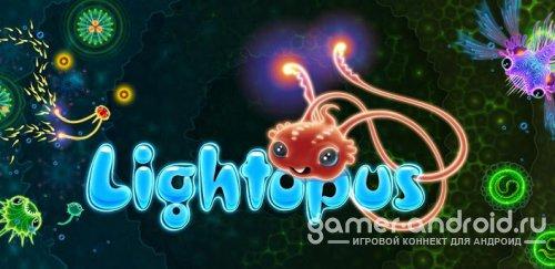 Lightopus - Спасите милое существо Лайтопуса