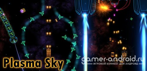 Plasma Sky - rad space shooter