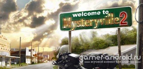 Mysteryville 2 - Тайны города N. Часть вторая