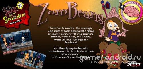 ZomBeans - Зомби-Бобы