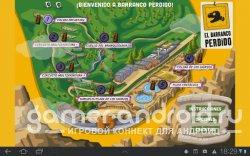 Barranco Perdido