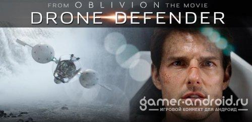 Drone Defender