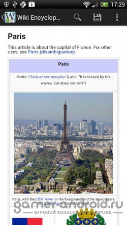 Wiki Encyclopedia - энциклопедия