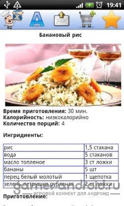 Рецепты X - лучшие рецепты