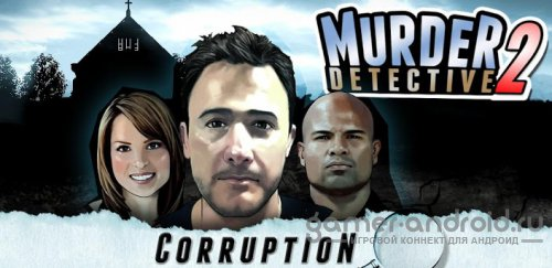 Murder Detective 2