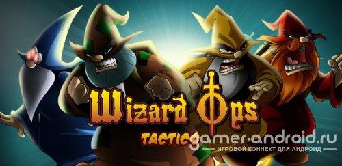 Wizard Ops Tactics