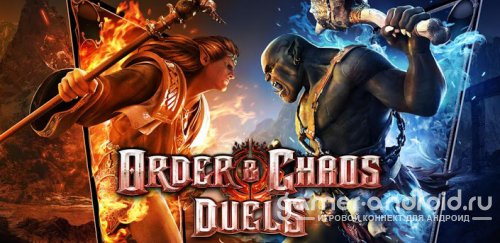 Order and Chaos Duels