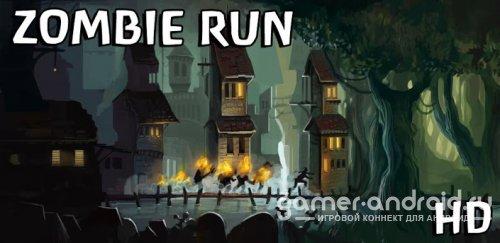 Zombie Run HD - Зомби раннер