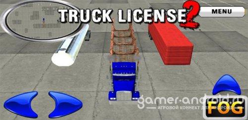 Truck License 2