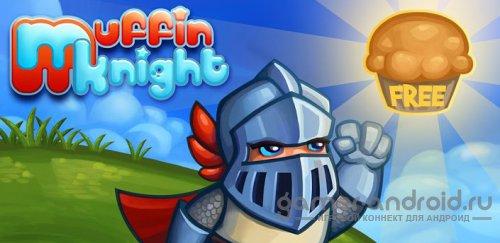 Muffin Knight FREE
