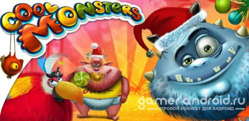 Monsters! Create Cool Monsters