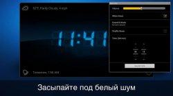 AlarmClock - будильник