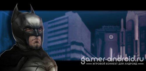 Talking Batman - Говорящий Бетмен
