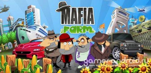 Mafia Farm