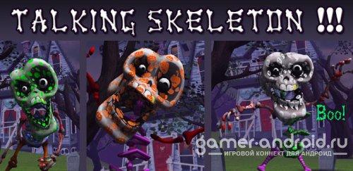 Talking Skeleton!!!