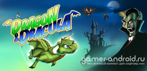 Dragon & Dracula: platformer
