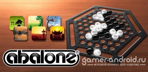 Abalone - Простая настольная игра