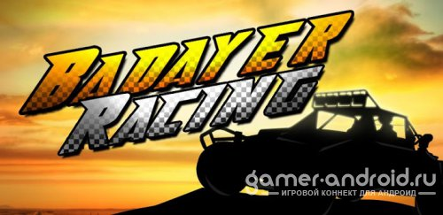 Badayer Racing