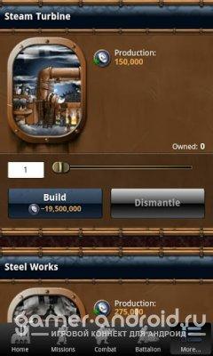 Steampunk Game - Стимпанк Игра
