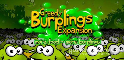 Greedy Burplings Expansion