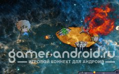 Space Master HD - Космический мастер