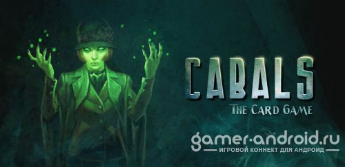 Cabals: The Card Game