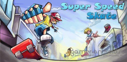 Super Speed Skate