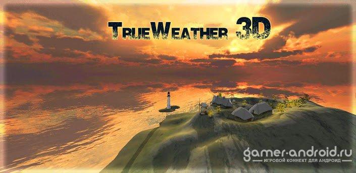 живые обои погода на море для android
