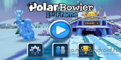 Polar Bowler 1st Frame