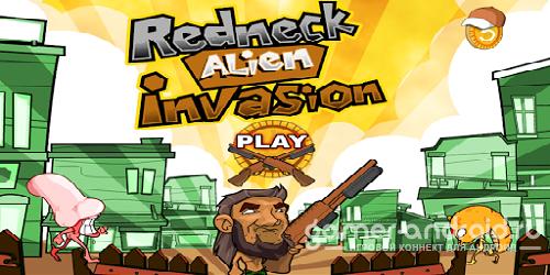 Redneck Alien Invasion
