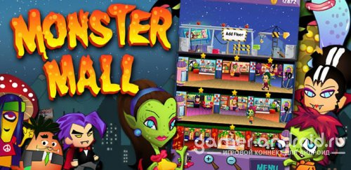 Monster Mall