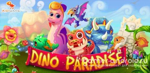 Dino Paradise