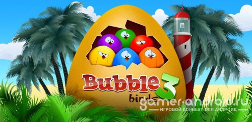 Bubble Birds 3