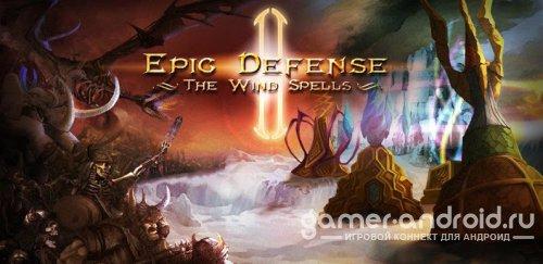 Epic TD 2 - Wind Spells Deluxe