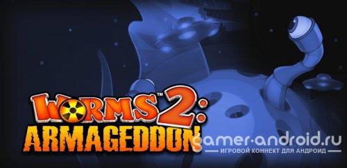 Worms 2: Armageddon - возвращение червяков
