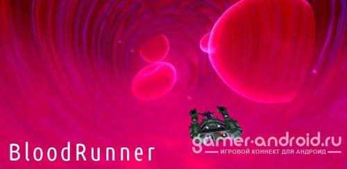 BloodRunner